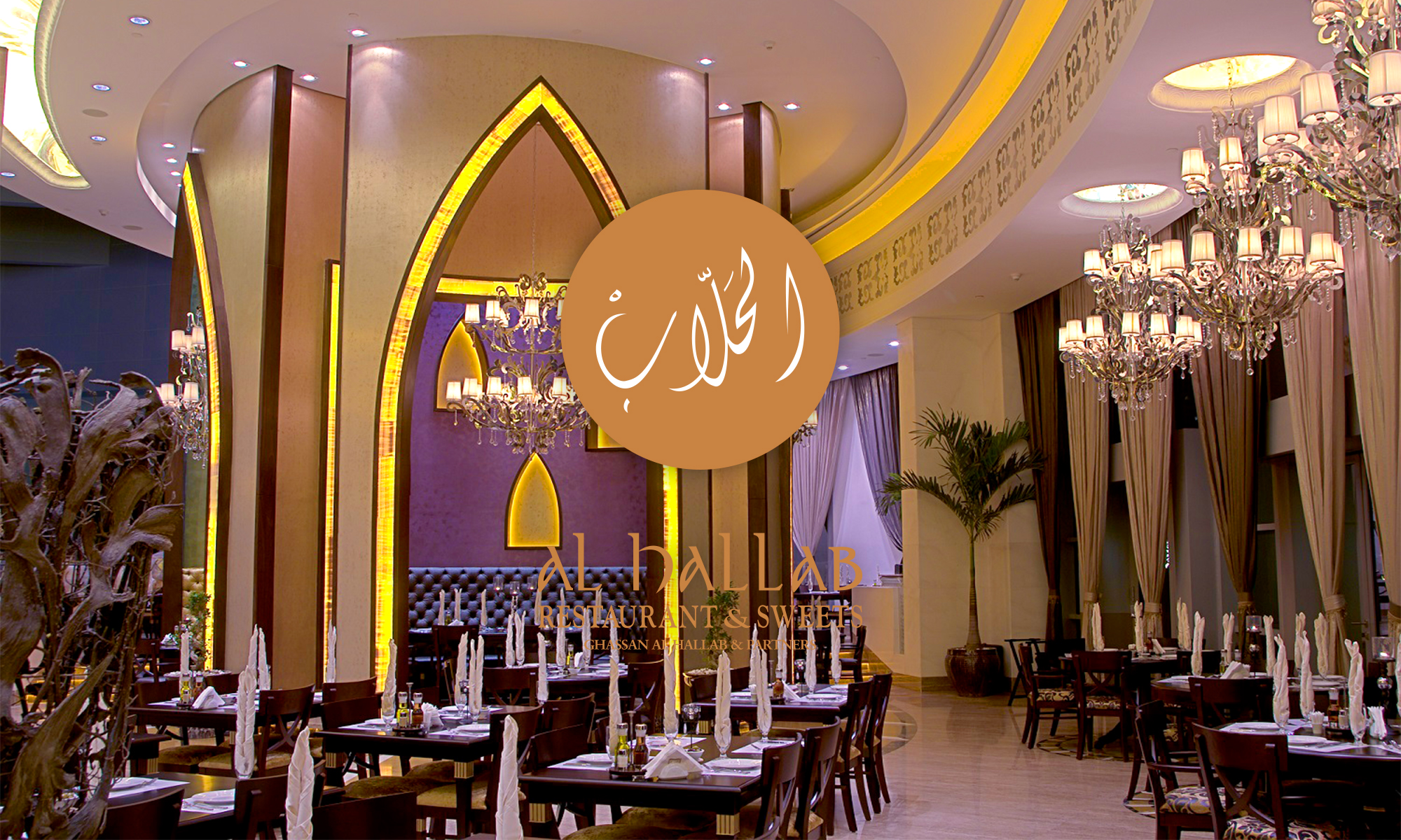 Best Lebanese Cuisine in Dubai AL HALLAB Restaurant