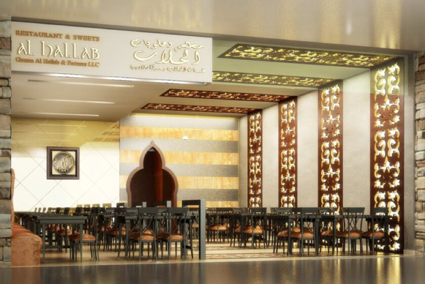 Al Hallab - Mall of Emirates